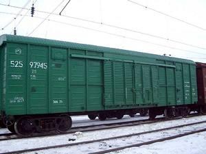 Заказать перевозку крытыми вагонами